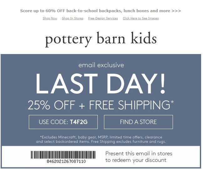 coupon-back-to-school-email